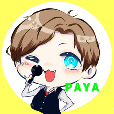 payaのユーザーアイコン