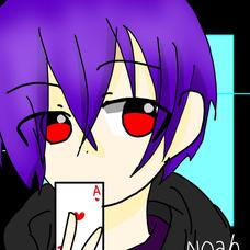 Noah【】のユーザーアイコン