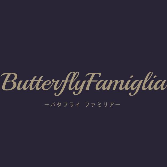 🦋Butterfly Famiglia【ばたふらいふぁみりあ】のユーザーアイコン