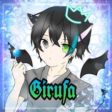 Girufaのユーザーアイコン