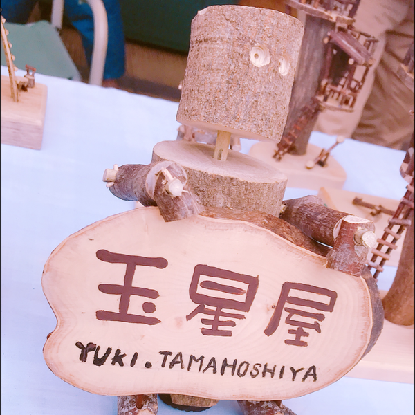梅昆布茶のユーザーアイコン