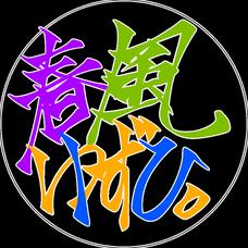 中性アイドルユニット『春風ゆずひ。』募集中のユーザーアイコン