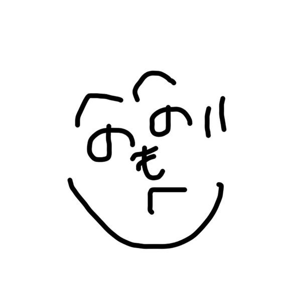 shioのユーザーアイコン