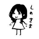紫乃のユーザーアイコン