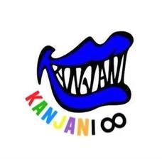 海音/なっぴのユーザーアイコン