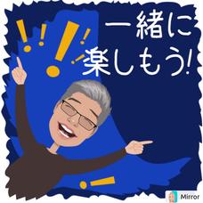 米の樹のユーザーアイコン