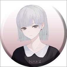 ・* n a k i *・のユーザーアイコン