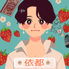 依都's user icon