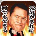 GORIのユーザーアイコン