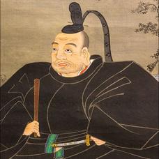 徳川家康のユーザーアイコン