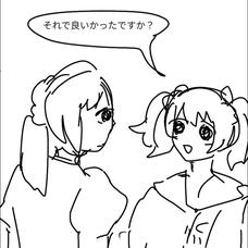かえしま(録音用)'s user icon