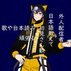 夜神颯_Hayateのユーザーアイコン