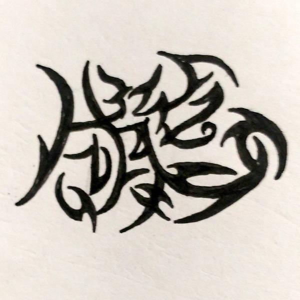 朧-tsuki-のユーザーアイコン