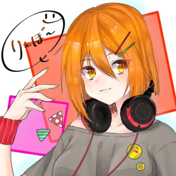 りーぼーのユーザーアイコン