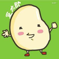 豆太郎。's user icon