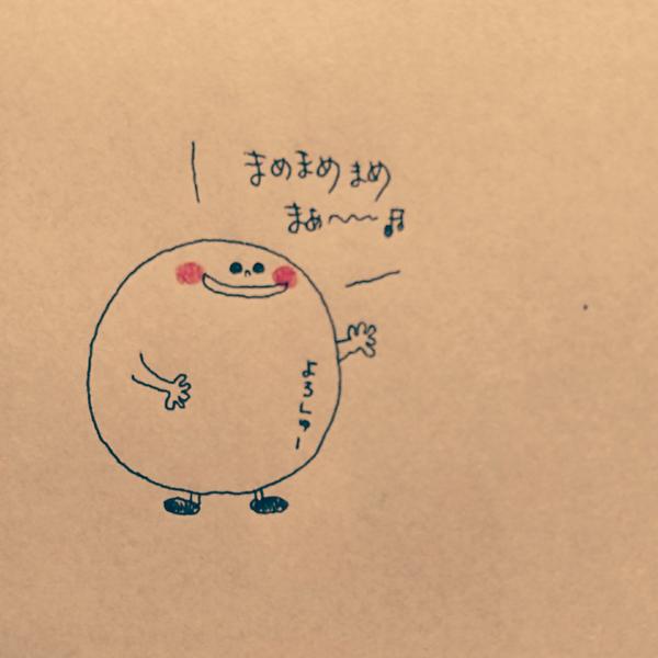 豆太郎のユーザーアイコン