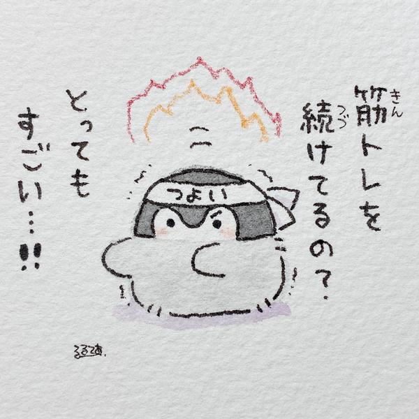 RYO★♪のユーザーアイコン