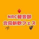 NanaRC軽音部合同新歓フェス2021のユーザーアイコン