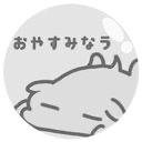 星乃 々々 (hoshino nono)のユーザーアイコン