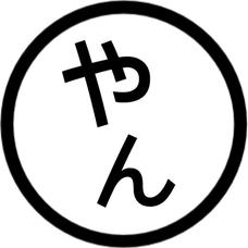 や ƕ's user icon