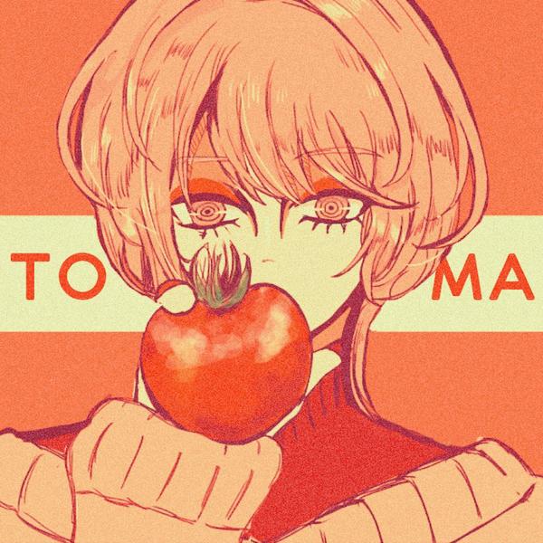 添えたいトマトのユーザーアイコン