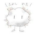 束子 綿のユーザーアイコン