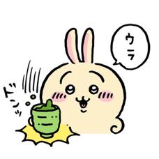 🥦❄雪音❄🥦's user icon