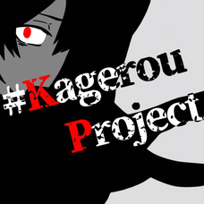 # Kagerou Projectのユーザーアイコン