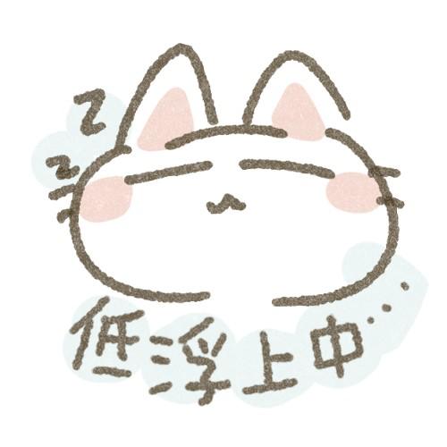 ココリネ🍙's user icon