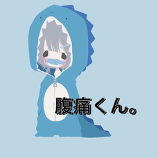 🩹🍏腹痛くん。(大地)(襖麗)'s user icon