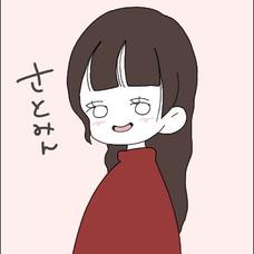 さとみん's user icon