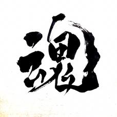 真響〜HIBIKI〜のユーザーアイコン
