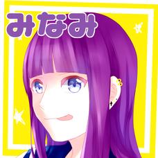 みなみ@コラボ曲→プレリのユーザーアイコン