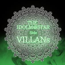 THE IDOLM@STAR SideVILLANsのユーザーアイコン