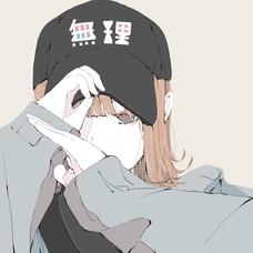 あーかね's user icon