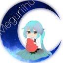 めぐりぃふ【ゲーム毎日配信者】のユーザーアイコン