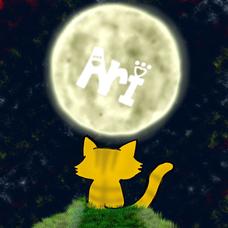 Ariのユーザーアイコン