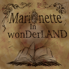 📚物語×罪×創作ユニット『MariOnette In wonDerLAND』's user icon