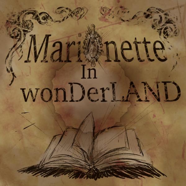 📚物語×罪×創作ユニット『MariOnette In wonDerLAND』のユーザーアイコン