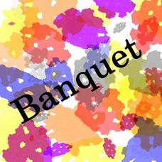 Banquetのユーザーアイコン
