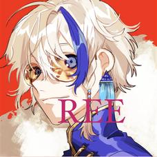 REEのユーザーアイコン