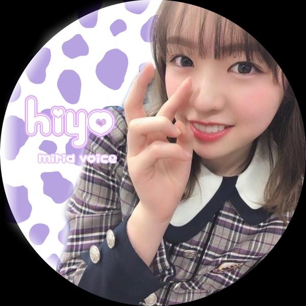 珀音(はくね)&妃桜(ひよ)'s user icon