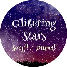 Glittering Stars【あんスタ雰囲気声真似ユニット】のユーザーアイコン