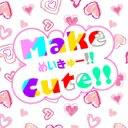 Make Cute!!-めいきゅー!!-のユーザーアイコン