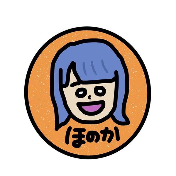 なのは's user icon