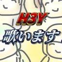 H3Yのユーザーアイコン