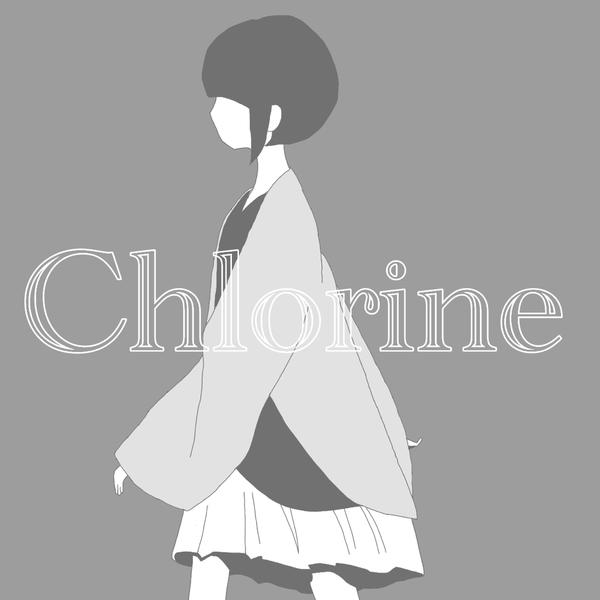 Chlorine(塩素)@のユーザーアイコン