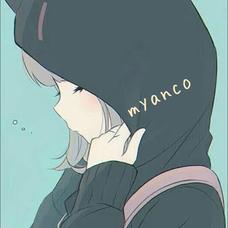 myancoのユーザーアイコン