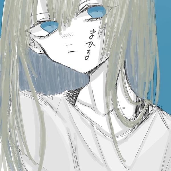 まひる's user icon