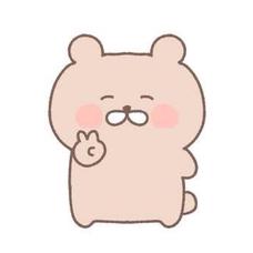kuma→相方まいまい🐈💤愛方→みき🐹🐻のユーザーアイコン